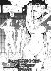 Beautiful Girls Club Chapter 10-Past Chapter-Utopia Sample